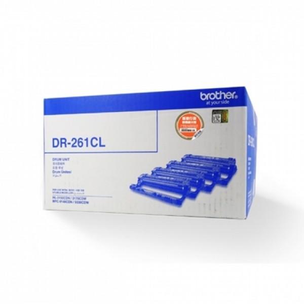 DR-261CL Renkli Lazer Yazıcı Drum Üni...