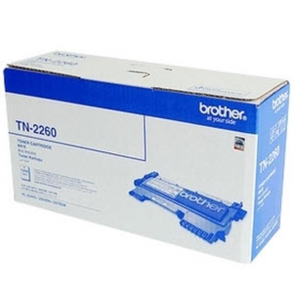 TN-2260 Çok Fonkisyonlu / Mono Lazer Ya...