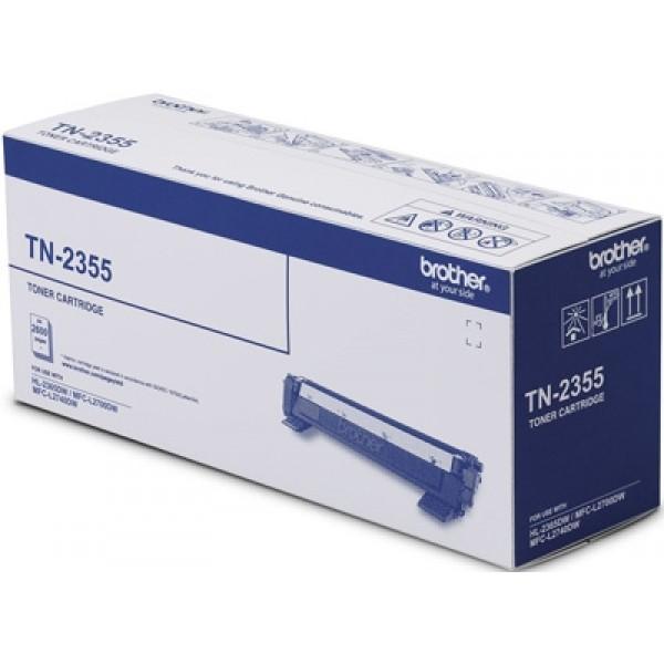 TN-2355 Çok Fonksiyonlu / Mono Lazer Ya...